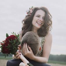 Wedding photographer Anna Khayrudinova (Hairudinova). Photo of 11.09.2017