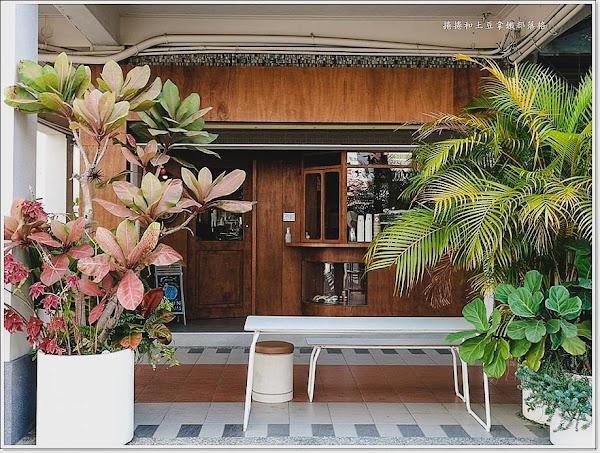 龜時間咖啡。鶴宮寓B&B。美麗島站爆紅秘境咖啡