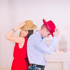 Wedding photographer Evgeniy Penkov (PENKOV3221). Photo of 04.04.2017