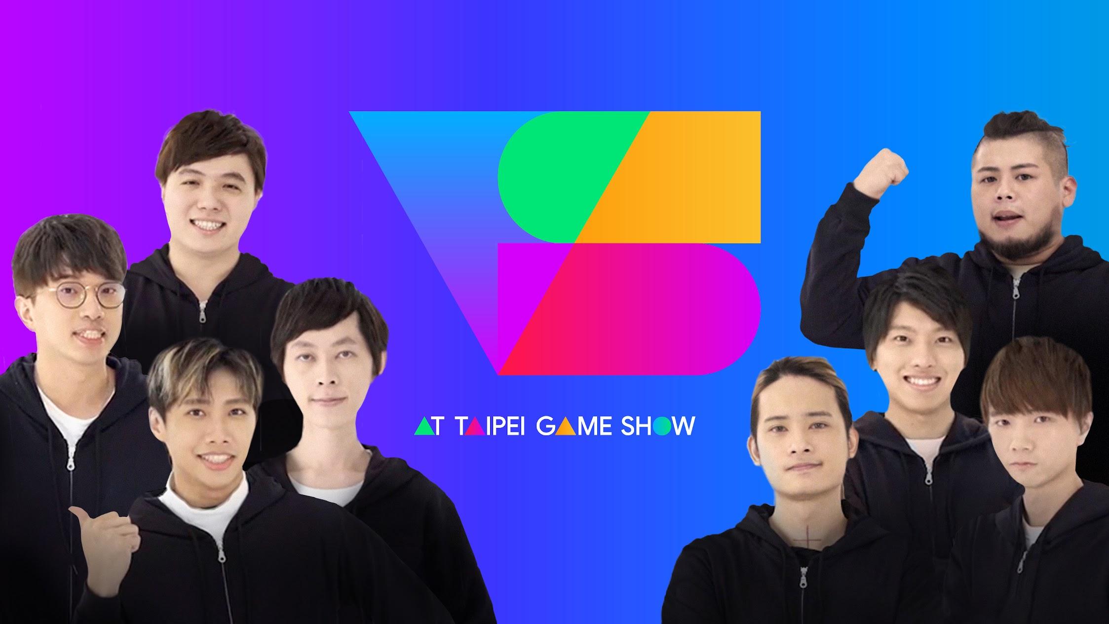 Google Play 台北國際電玩展期間限定