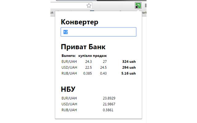 Exchange rate   Курс валют