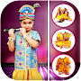 Krishna Photo Suit : Janmashtami Spacial APK icon