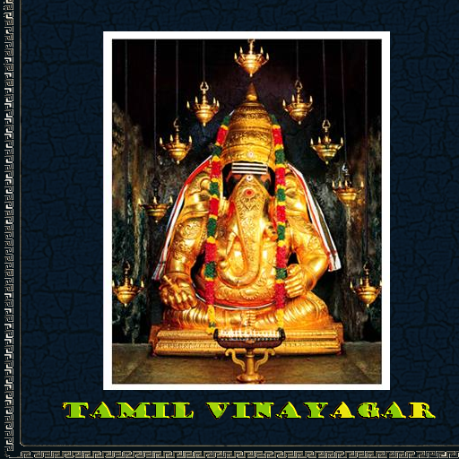 Tamil Vinayagar - Apps on Google Play