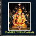 Tamil Vinayagar icon