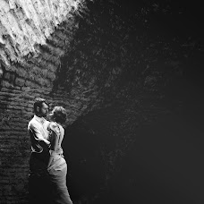 Wedding photographer Eliana Plotskaya (Lanaplotskaya). Photo of 18.08.2018