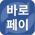 바로페이 - 스마트 카드결제기 icon