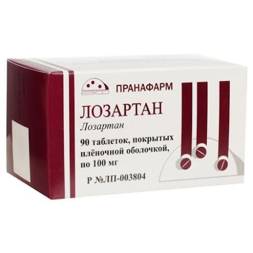 Лозартан таб.п/о плен. 100мг №90