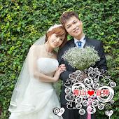 青山宜庭的婚禮