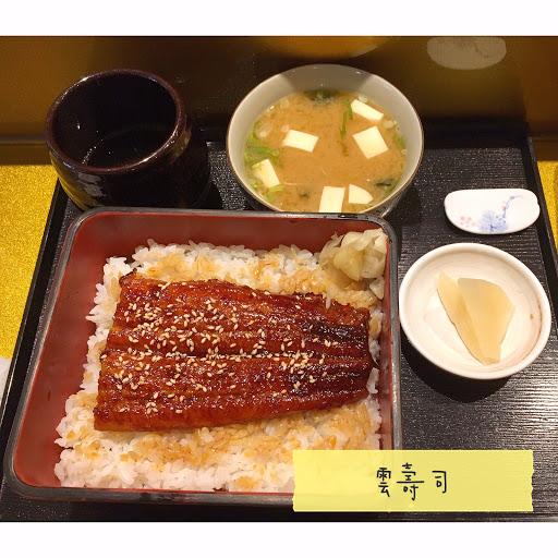 鰻魚丼飯 鰻魚稍薄 但醃漬小菜十分出色 還點了花壽司和炸軟殼蟹 價位較高 但餐點精緻