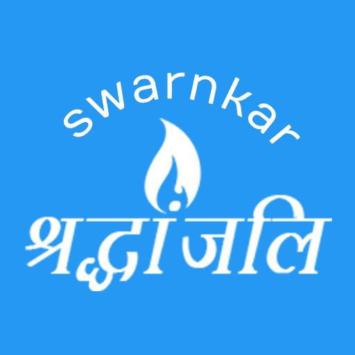 Swarnkar Shradhanjali