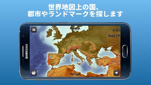 どこだ?HD - Geography Quiz