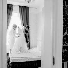 Wedding photographer Sergey Pridma (SergeyPridma). Photo of 31.10.2017