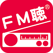 FM聴 for FMいるか