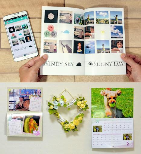 玩免費攝影APP|下載【拼图杂志】Mags Inc. app不用錢|硬是要APP