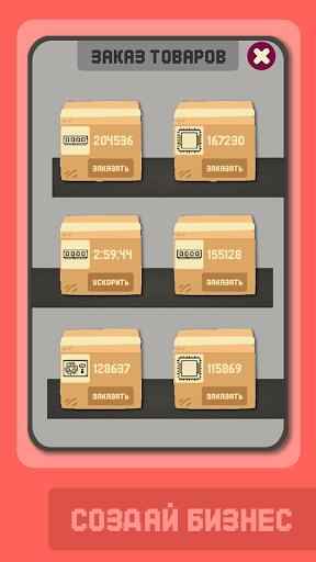 Майнинг симулятор - бизнес игра, кликер империя  captures d'écran 5