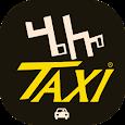 Hello Taxi Passenger ET