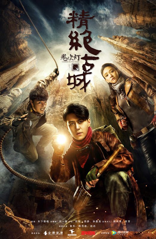 Candle in the Tomb 1 China Web Drama
