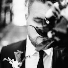 Wedding photographer Vitaliy Abramchuk (AVDreamer). Photo of 24.01.2016