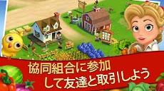 FarmVille 2: のんびり農場生活のおすすめ画像4