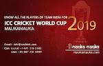 Cricket Schedule | ODI Test & T20I Cricket Schedule | Cricket Fixture - Maukamauka
