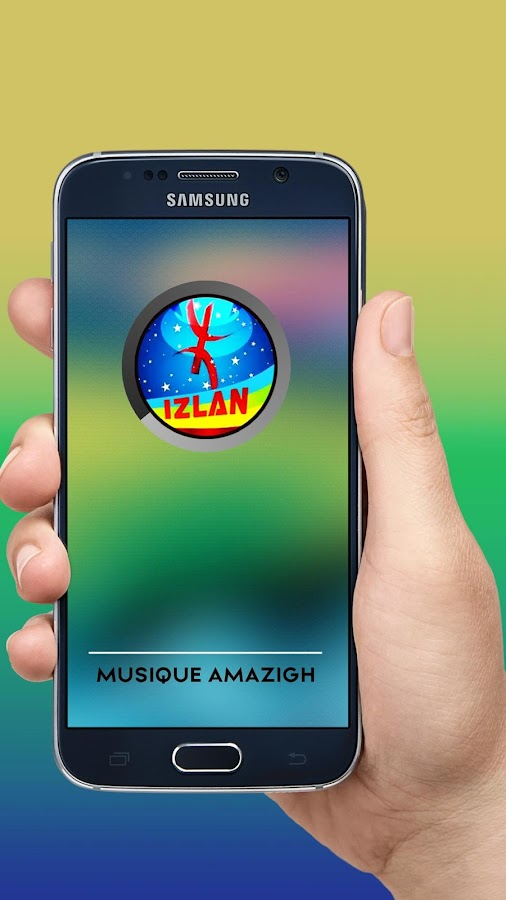 Izlan Amazigh Music- screenshot