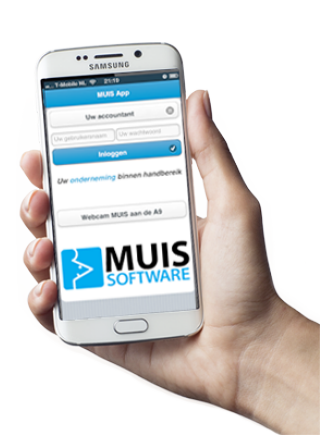 MUIS Live App- screenshot
