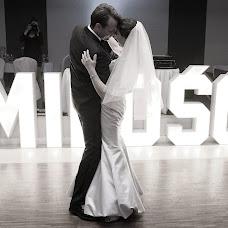 Wedding photographer Darek Majewski (majew). Photo of 23.10.2017