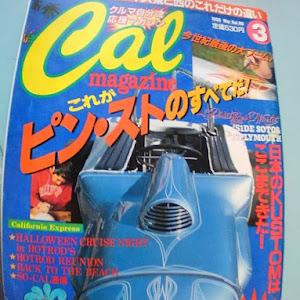 ダットサントラック  AX KING CABのカスタム事例画像 msさんの2020年01月21日09:30の投稿
