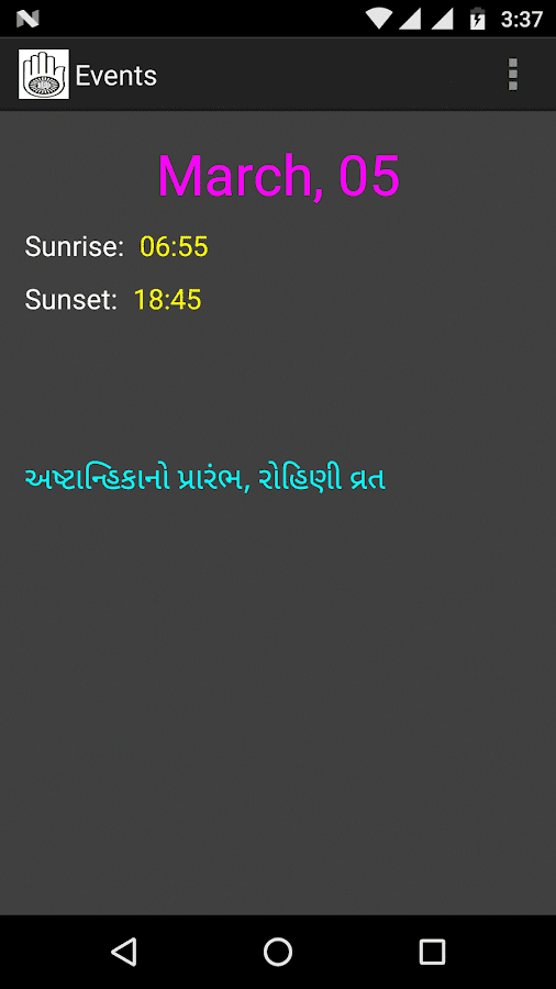 Jain Calendar- screenshot