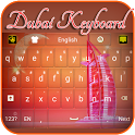 Dubai Colors Keyboard icon