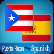 Puerto Rican Spanish Translator