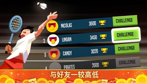 羽毛球高高手 screenshot 5