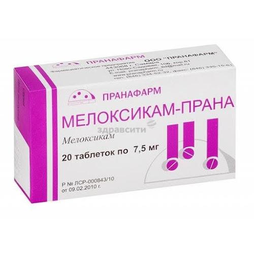 Мелоксикам-Прана таблетки 7,5мг 20 шт.