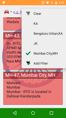 India RTO Series Address Info - screenshot