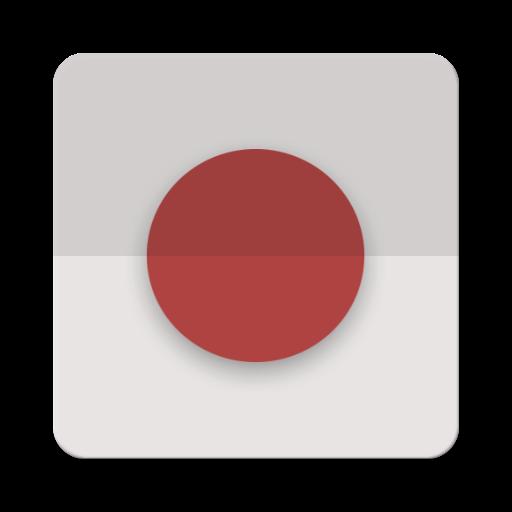 Kanako (Hiragana Katakana)