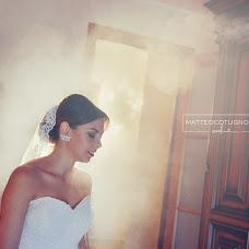 Fotografo di matrimoni Lab Trecentouno (Lab301). Foto del 25.08.2016