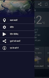 Mausam - Indian Weather screenshot 2