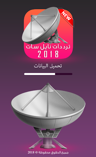 Download All frequencies Nilesat 2018 ???? APK latest