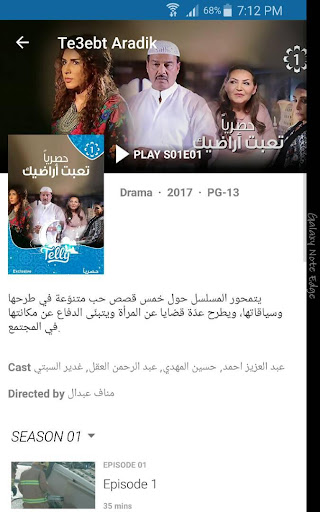 Telly - Watch TV & Movies  screenshots 2