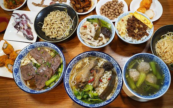 獨特懷舊古早味的 王哥陽春麵傳奇,平價麵食、最便宜剝皮辣椒雞湯、銅板滷味|手工日曬麵好吃Q彈