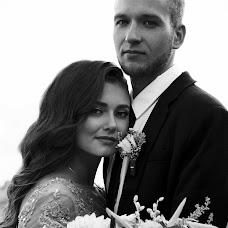 Wedding photographer Nadya Naumova (nnaumova23). Photo of 02.04.2018