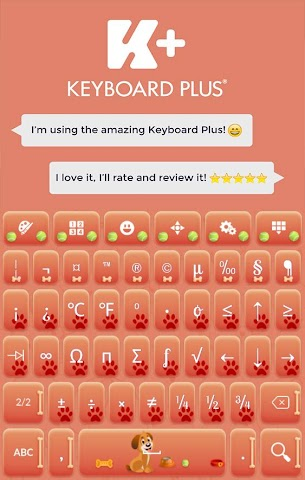 android Sweet Puppy Keyboard Screenshot 4