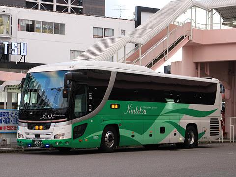 近鉄バス「おひさま号」 8255 宮交シティ待機中