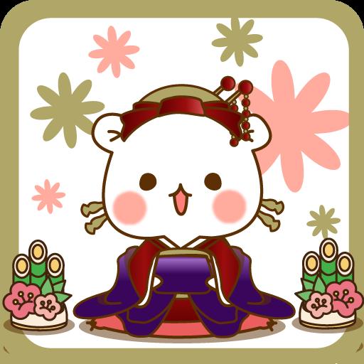 ゲスくま お正月verシェイクライブ壁紙6 個人化 App LOGO-APP試玩