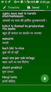 Download Hinglish to Hindi App for Android 3