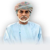 Album Majesty Sultan Qaboos