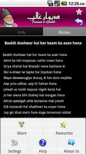 Diwan E Nasir Kazmi Pdf