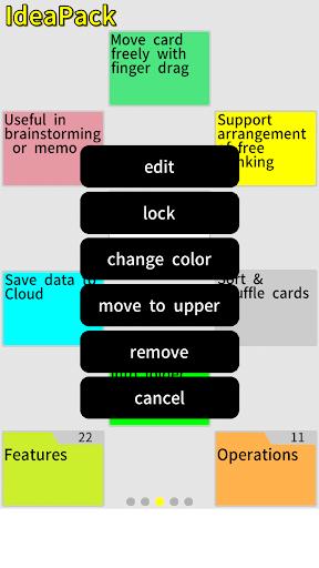玩生產應用App|備註閃存: 想法包【免費版】免費|APP試玩