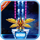 Download Sky War Galaxy Fighters Strike 2020 For PC Windows and Mac