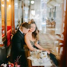 Hochzeitsfotograf Marina Avrora (MarinAvrora). Foto vom 13.03.2018